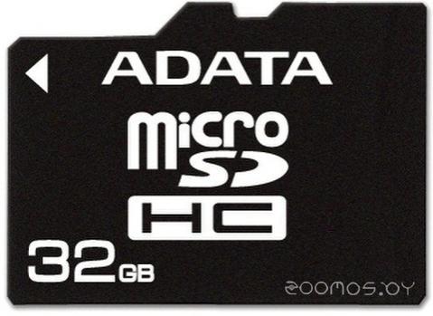 Карта памяти Qumo microSDHC class 10 32GB + SD adapter