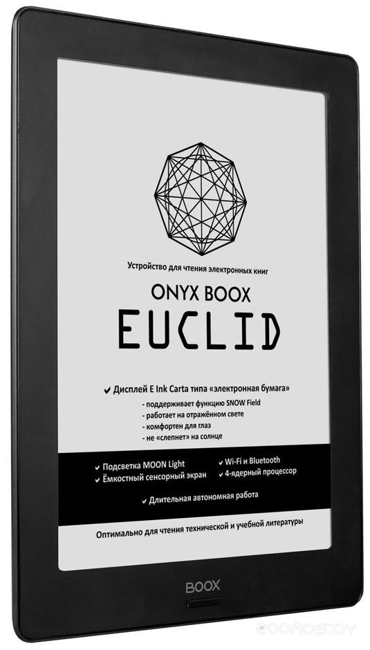Электронная книга Onyx Boox Euclid (Black)