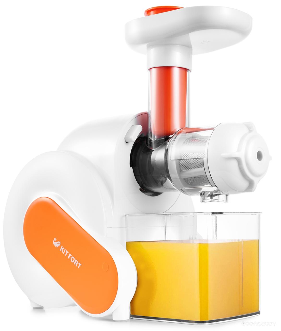 Соковыжималка Kitfort KT-1110-2 (Orange)
