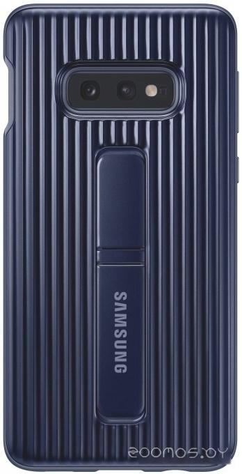 Чехол Samsung Protective Standing Cover для Samsung Galaxy S10e (синий)