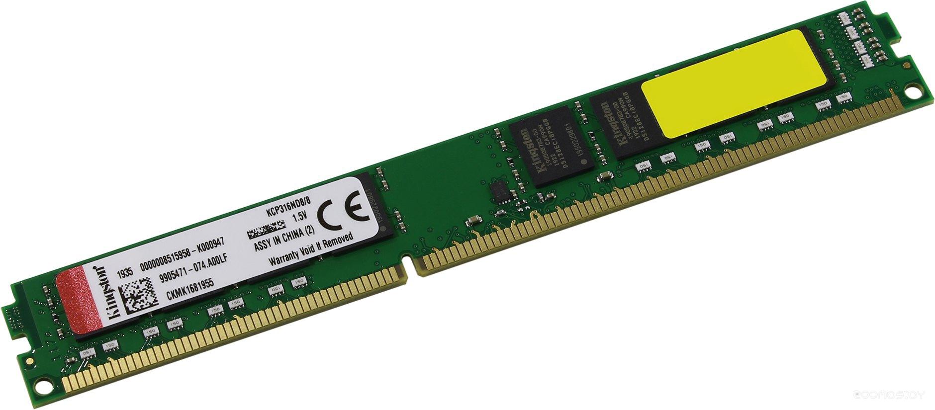 Оперативная память Kingston KCP316ND8/8