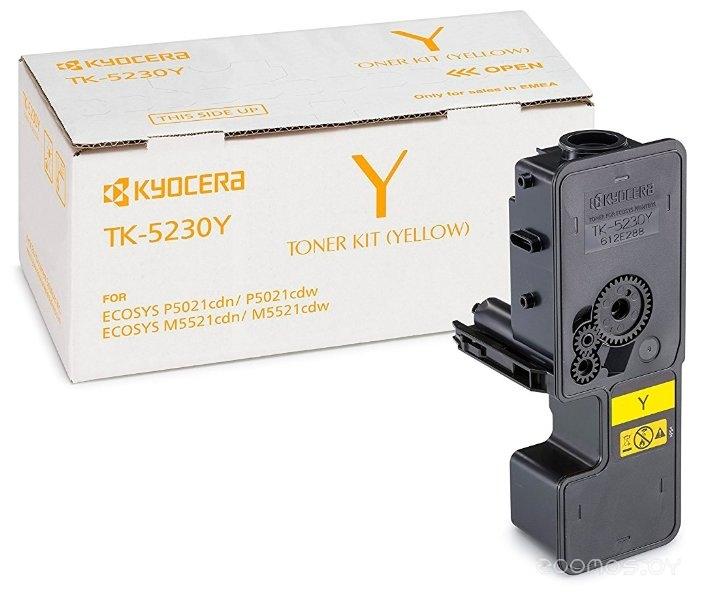 Картридж Kyocera TK-5230Y