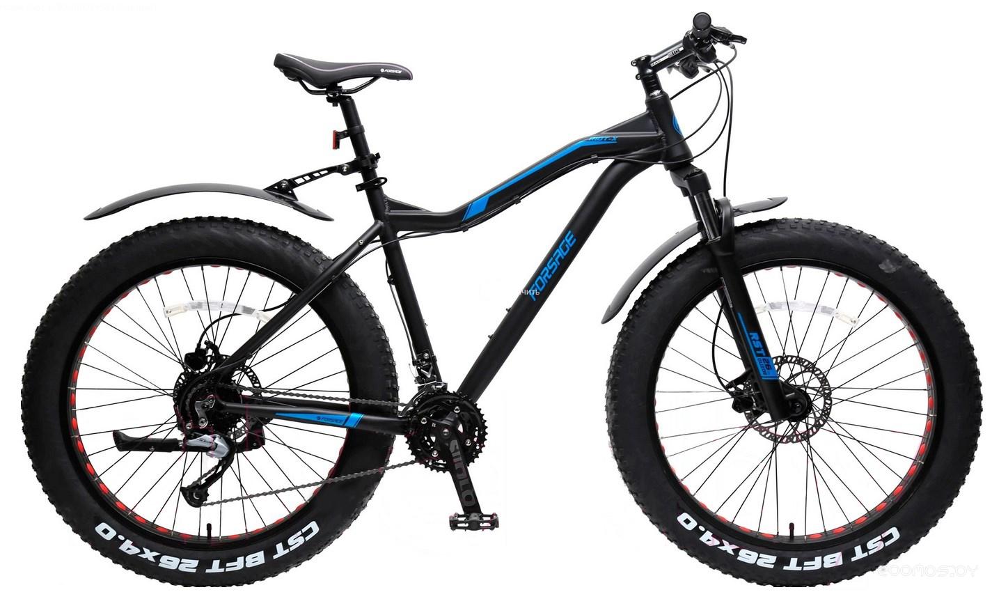 Велосипед Forsage Фэтбайк Riot-xFB26002(457) (Black)