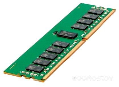 Оперативная память HPE 838079-B21