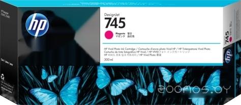Картридж HP 745 (F9K01A)