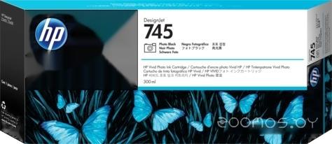 Картридж HP 745 (F9K04A)