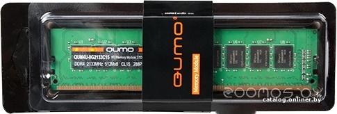 Оперативная память Qumo 8GB DDR4 DIMM PC4-17000 (QUM4U-8G2133C15)