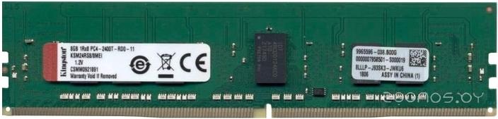 Оперативная память Kingston KSM24RS8/8MEI