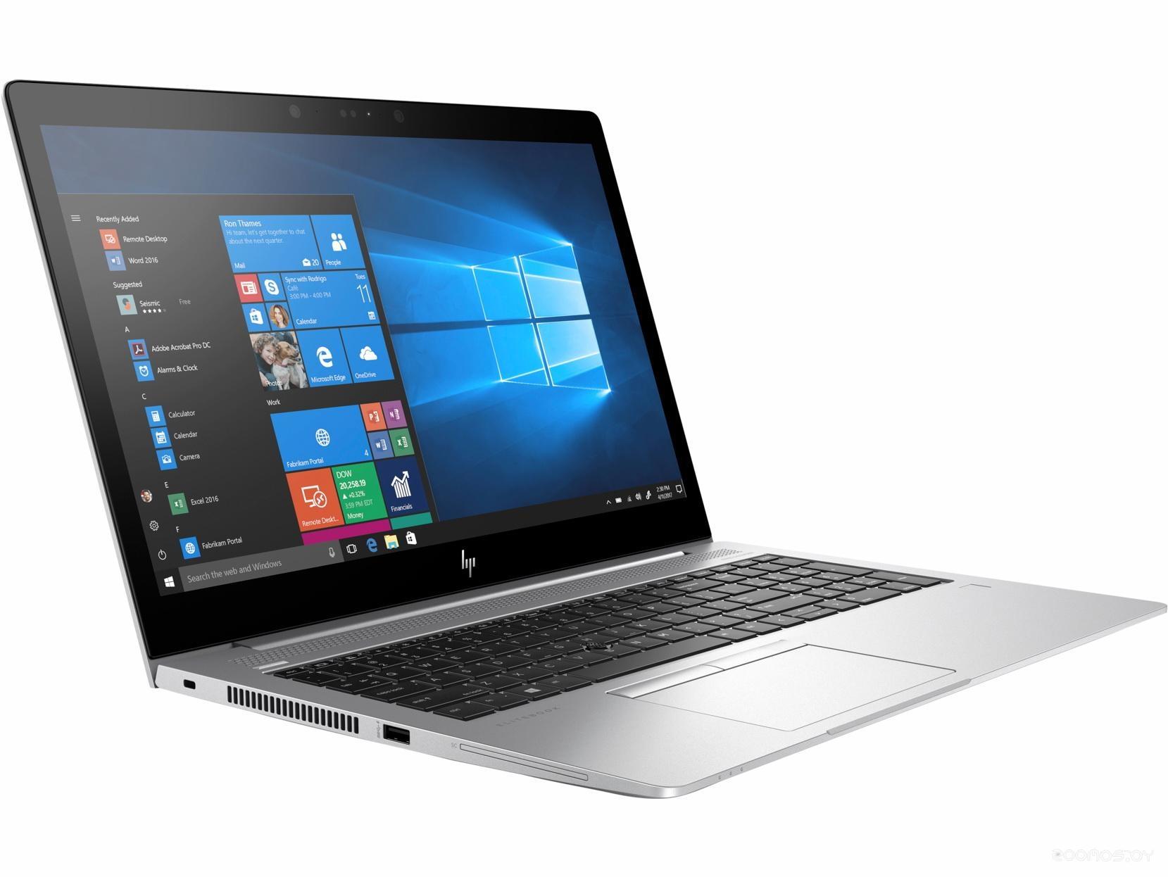 Ноутбук HP EliteBook 755 G5 (5DF41EA)