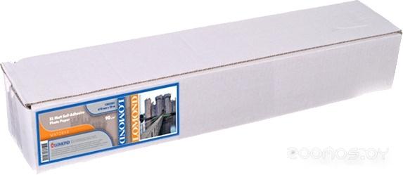 Самоклеящаяся бумага LOMOND XL Matt Self-Adhesive 610 мм х 20 м 90 г/м2 (1202201)