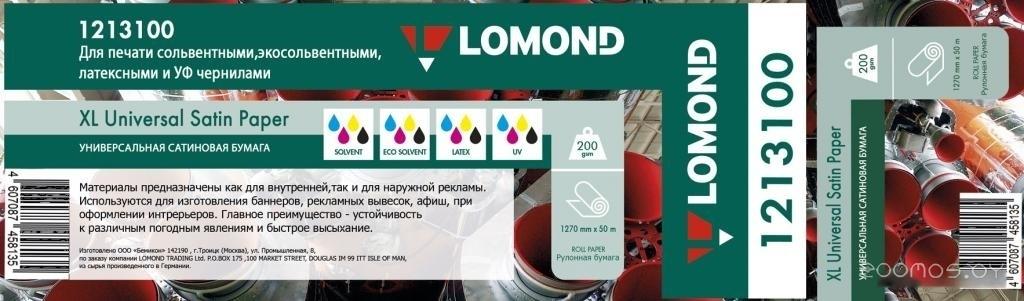 Фотобумага LOMOND Сатиновая 1270 мм x 50 м 200 г/м2
