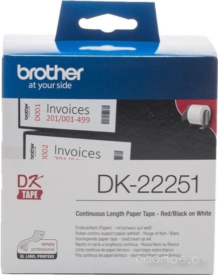 Самоклеящаяся термобумага Brother DK-22251 (62 мм, 15.24 м)