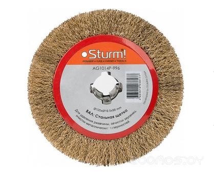 Щетка металлическая Sturm! AG1014P-996