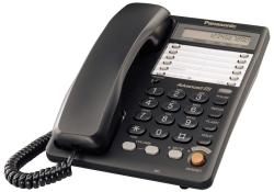 Panasonic KX-TS2365 black