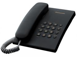 Panasonic KX-TS2350 B