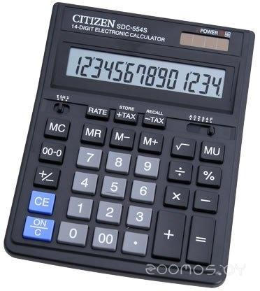 Калькулятор CITIZEN CI-SDC554S