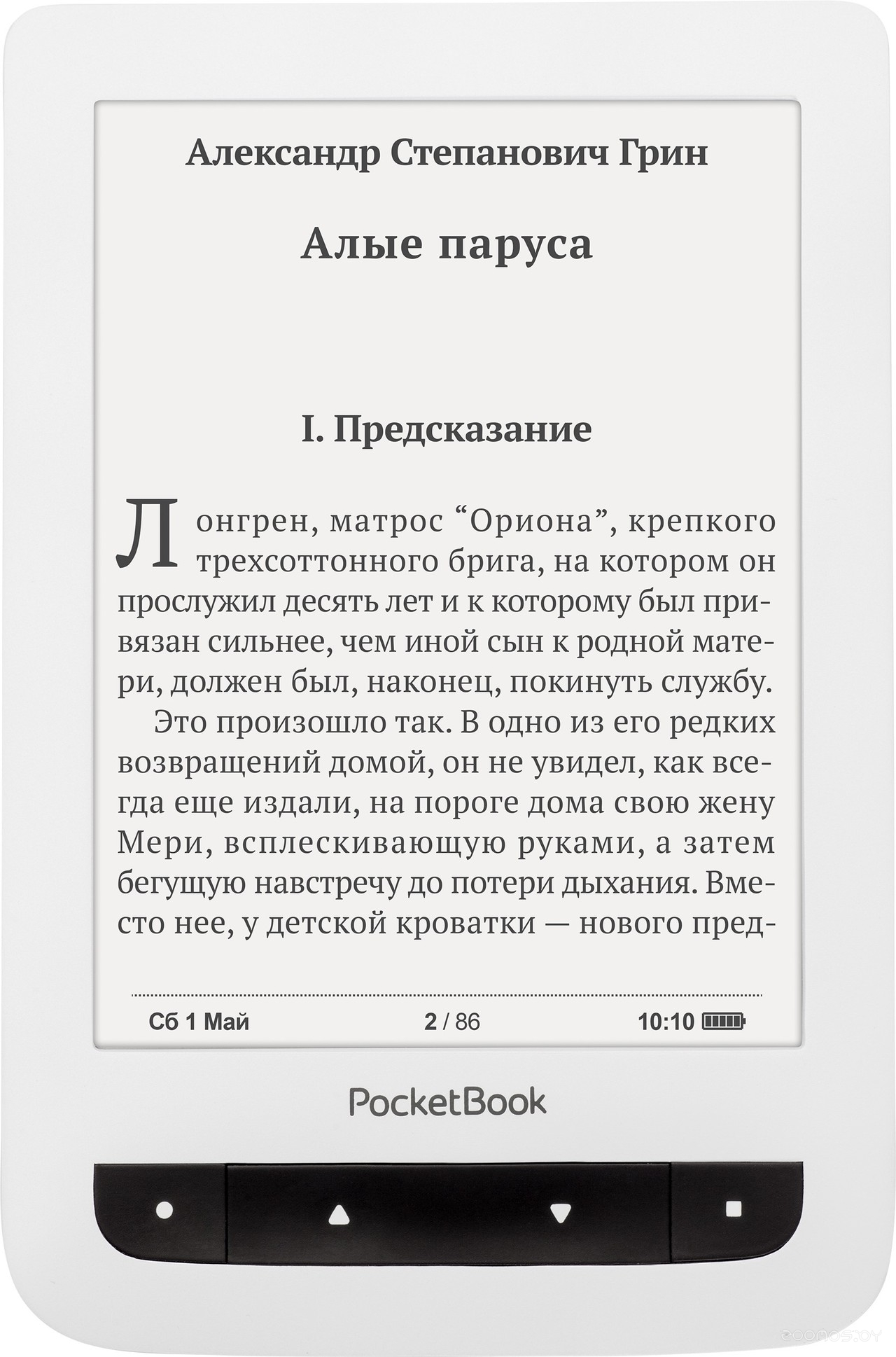 Электронная книга PocketBook Basic Touch 624 (White)