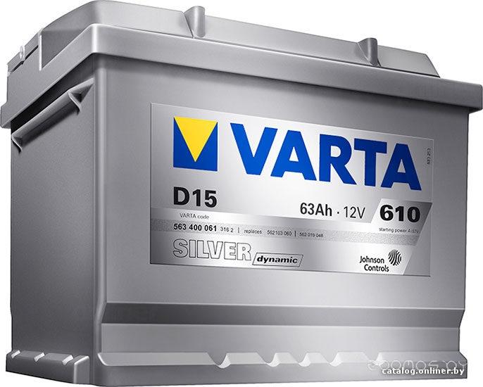 Автомобильный аккумулятор Varta Silver Dynamic E38 574 402 075 (74 А/ч)
