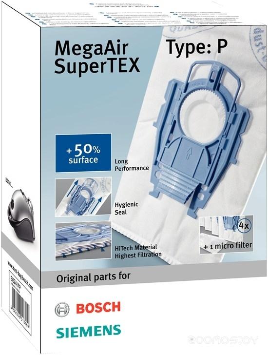 Комплект пылесборников для пылесоса Bosch BBZ41FP