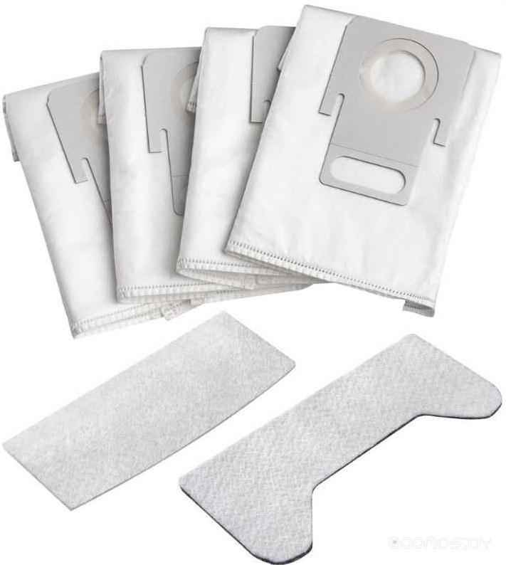 Комплект пылесборников для пылесоса Thomas 787246