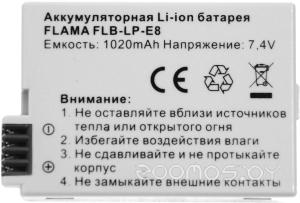 Аккумулятор для фотоаппарата Flama FLB-LP-E8