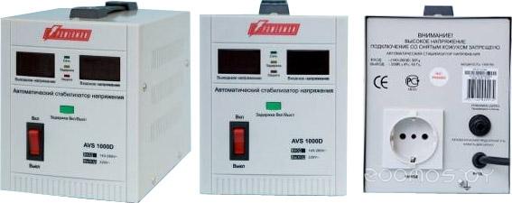 Стабилизатор POWERMAN AVS 1000D