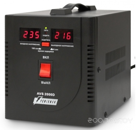 Стабилизатор POWERMAN AVS 2000D Black