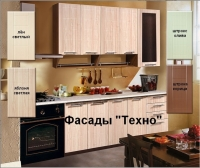 Кухня Артем Мебель Дарина МДФ 1