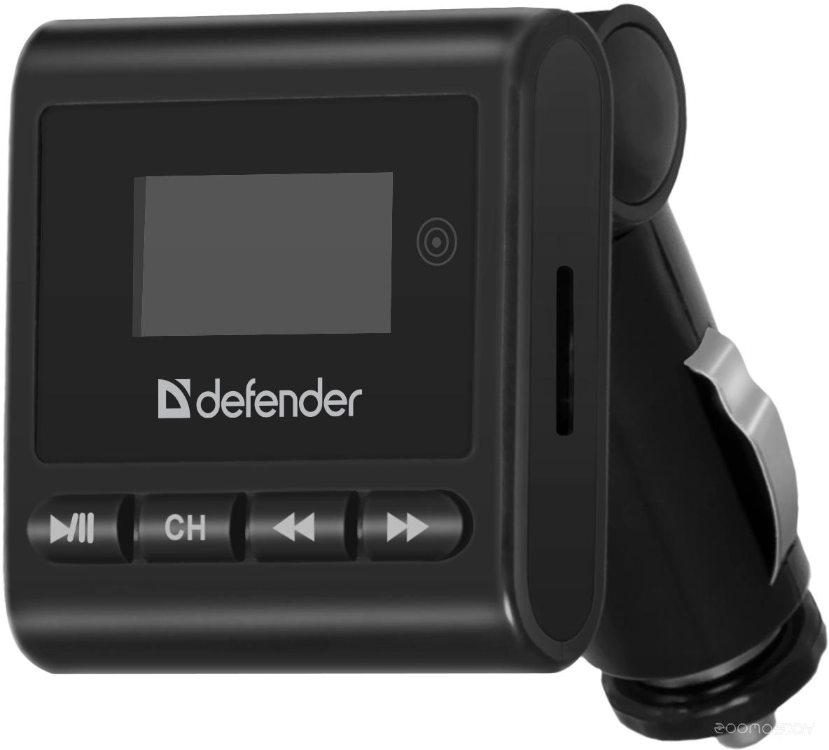 FM-модулятор Defender RT-Basic