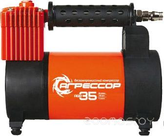 Автомобильный компрессор Агрессор AGR 35