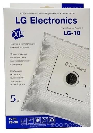 Пылесборник Альфак LG-10