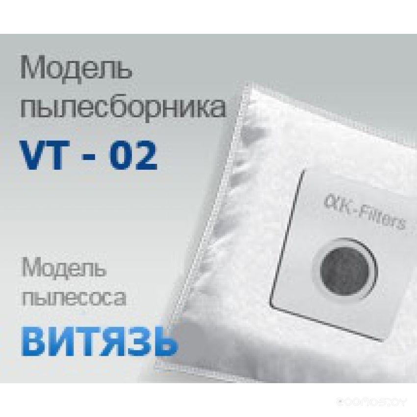 Пылесборник Альфак VT-02