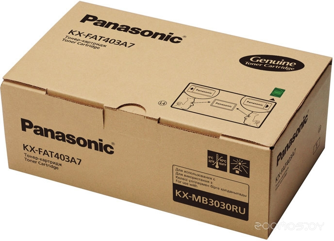 Panasonic KX-FAT403A7