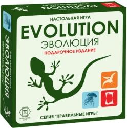 Правильные игры Эволюция. Подарочное издание
