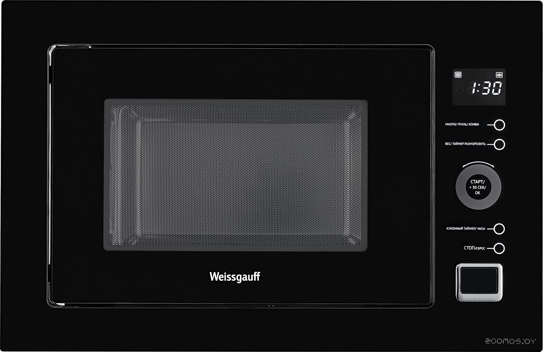 Микроволновая печь Weissgauff HMT-556