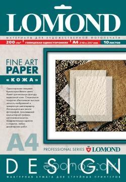 Фотобумага LOMOND Leather А4 200 г/кв.м. 10 листов (0918041)