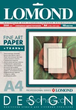 Фотобумага LOMOND Textile A4 200 г/кв.м. 10 листов (0920041)