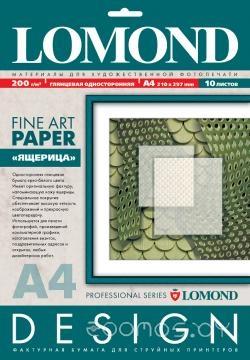 Фотобумага LOMOND Lizard Skin A4 200 г/кв.м. 10 листов (0926041)