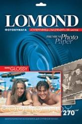 Фотобумага LOMOND Суперглянцевая A4 270 г/кв.м. 20 листов (1106100)