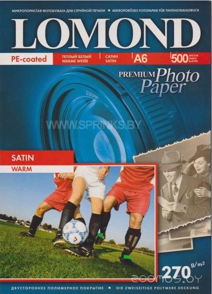 Фотобумага LOMOND Satin Warm 10х15 270 г/кв.м 20 листов (1106201)