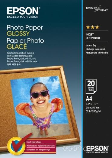 Фотобумага Epson Photo Paper Glossy A4 200 г/м2 20 л (C13S042538)