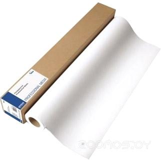 """Фотобумага Epson Presentation Paper HiRes (120) 24"""" x 30м (C13S045287)"""