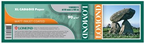 Фотобумага LOMOND XL CAD&GIS Paper 610 мм х 45 м 90 г/м2 (1202011)