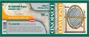 Фотобумага LOMOND XL CAD&GIS Paper Economy 610 мм х 45 м 90 г/м2 (1202111)