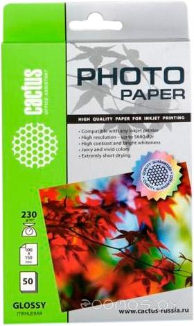 Фотобумага Cactus Глянцевая 10х15 230 г/м2 50 листов (CS-GA623050)