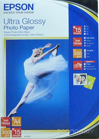 Фотобумага Epson Ultra Glossy Photo Paper A4 15 листов (C13S041927)