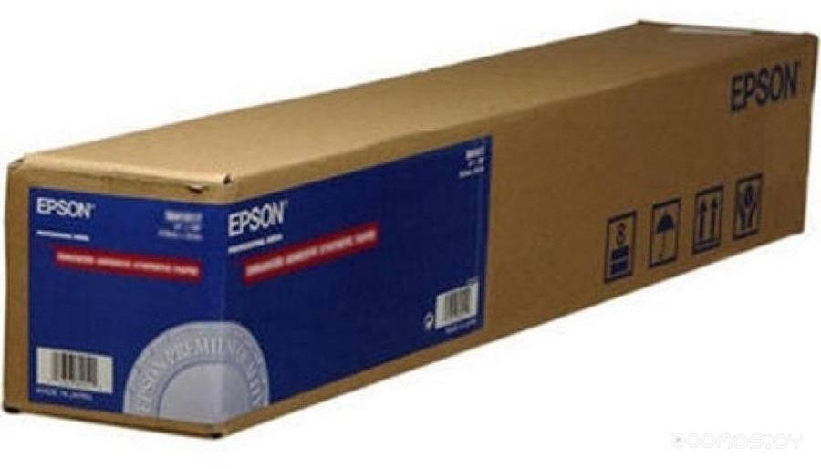 Фотобумага Epson Photo Paper Gloss 432 мм х 30.5 м (C13S041892)
