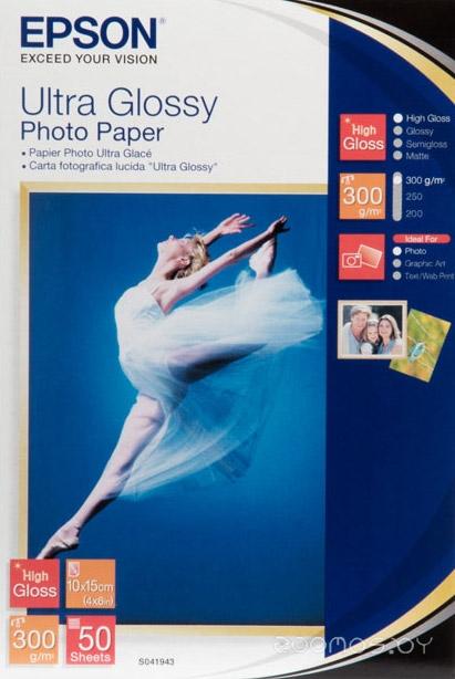 Фотобумага Epson Ultra Glossy Photo Paper 10x15 50 листов (C13S041943)