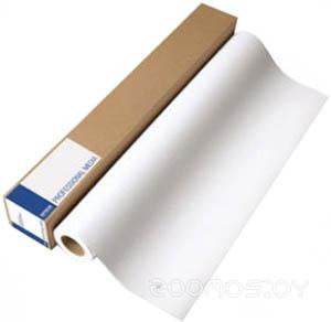 Офисная бумага Epson Bond Paper White 914 мм x 50 м (C13S045275)