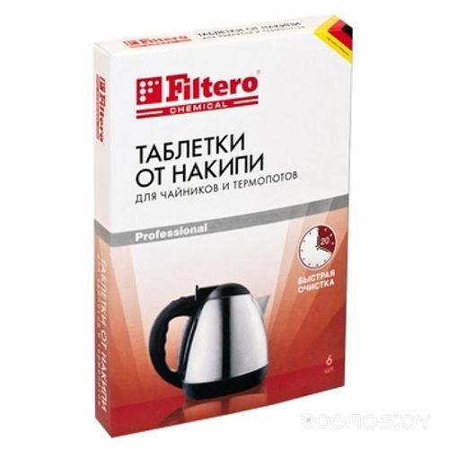 Таблетки Filtero Таблетки от накипи для чайников и термопотов 6 шт.